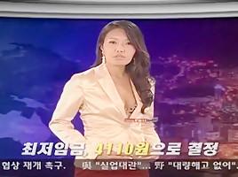 naked news Korea part 18