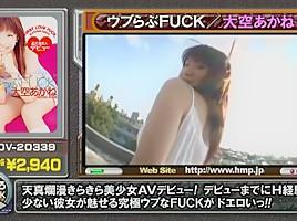 Incredible Japanese model Reina Mizuki in Amazing Girlfriend JAV video