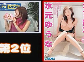 Crazy Japanese girl Yuna Mizumoto in Amazing BDSM, Squirting JAV clip
