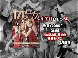 Fabulous Japanese slut Chinatsu Nakano, Erika Kamijyo, Riko Tachibana in Horny Fishnet, Fetish JAV scene