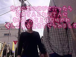 Reon Otowa, Ryoko Murakami, Ai Wakana, Yayoi Yanagida in Virgin at a Friends House part 1.1